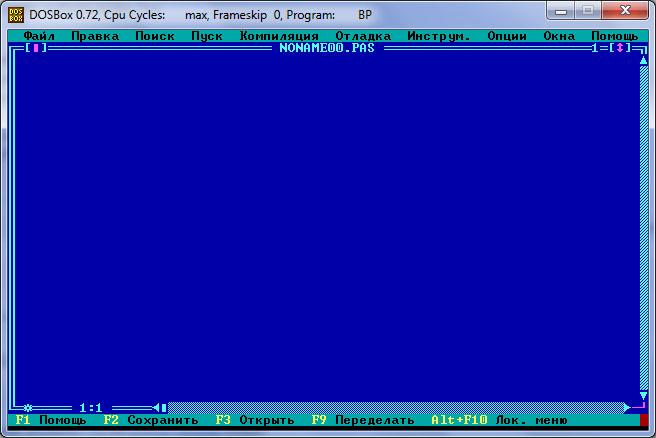 Скрингот из программы DOSBOX с изображением первой программы на языке ТурбоПаскаль