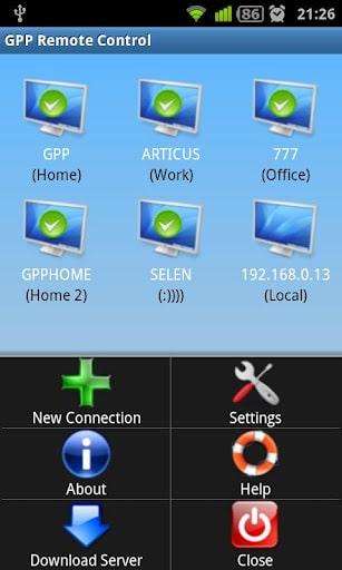GPP Remote File Обложка
