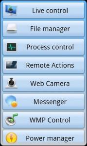 GPP Remote File Скриншот №1