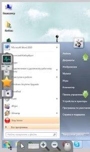 GPP Remote File Скриншот №3