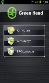 Антивирус для OS Android - Green Had_Скриншот №1