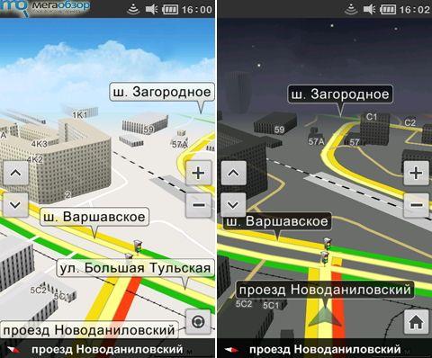 Рамблер-Карты для Андроид. Скриншоты