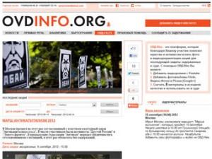 Теперь на «ОВД-Инфо» будут фото и видео с митингов