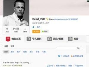 На китайском сервисе микроблогов появилась страница Брэда Питта