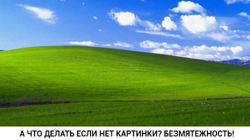 DNS в Windows Server
