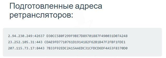 Адреса пользовательских мостов