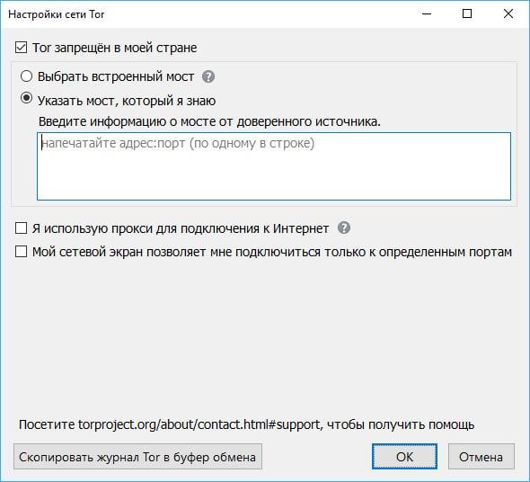 как заработать на браузере тор gydra