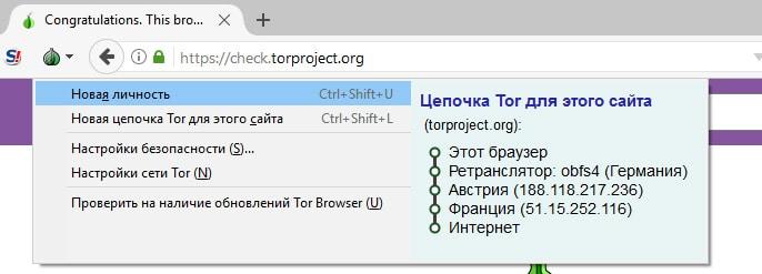 tor browser новаЯ личность gydra
