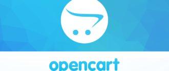 Добавить модуль Opencart на отдельную страницу